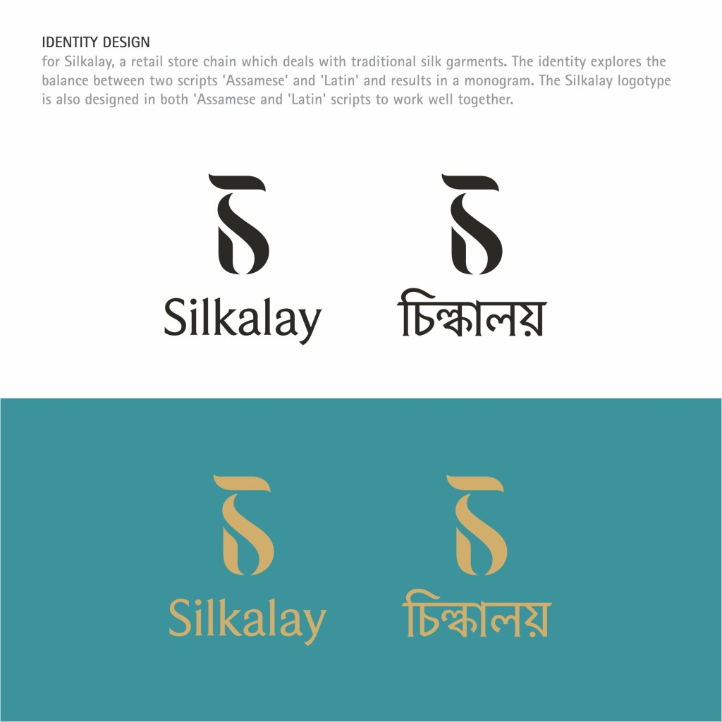 Silkalay LOGO2