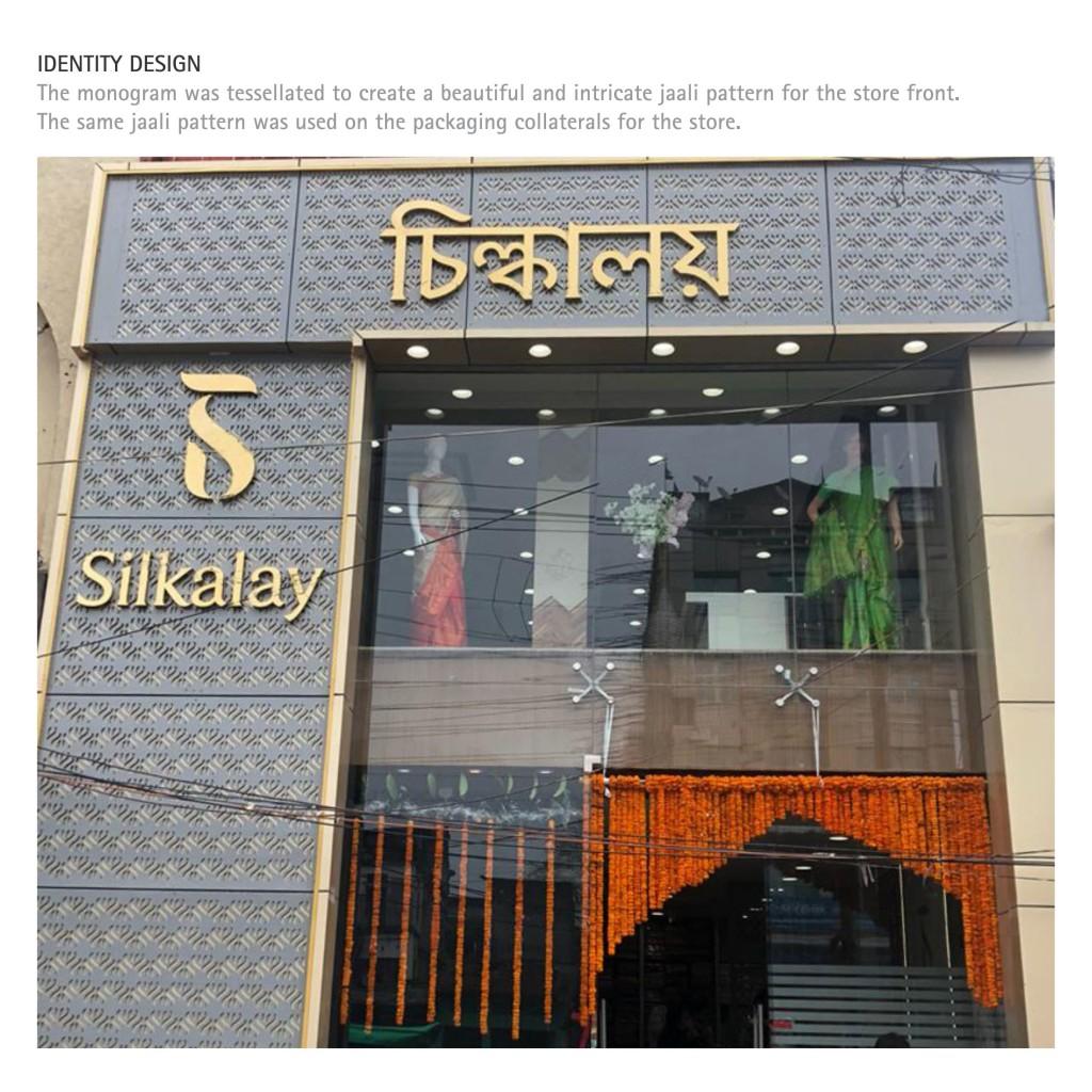 Silkalay LOGO5